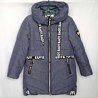 Куртка детская зимняя оптом 122-146