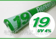 Агроволокно AGREEN Щільність П 19 г/кв. м 3,2 м х 500м біле (AGREEN)