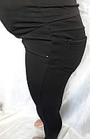 Лосины для беременных мех черные 592