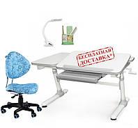 Детский стол Evo-Kids Darwin 120см+ детское кресло+лампа (разные цвета), фото 1