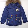 Куртка детская зимняя оптом 98-122