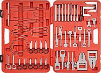 Инструмент для демонтажа автомобильных радиоприемников Yato, фото 1