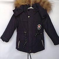 Куртка детская зимняя оптом 80-104, фото 1