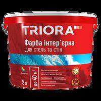 Фарба інтер'єрна для стель та стін ТМ TRIORA/ 10 л