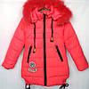 Куртка детская зимняя оптом 116-140