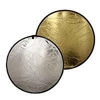 Двусторонний отражатель, фото отражатель, рефлектор 2в1 золото+серебро 30см
