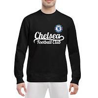 GlobusPioner Свитшот мужской Chelsea Club 68296