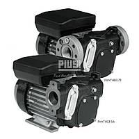 Насосы 220Вольт для перекачки дизТоплива по ЛУЧШЕЙ цене на качественное оборудование. Гарантия