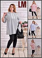 От 42 по 74 р Женская красивая блузка в полоску 770606 батал большого размера осенняя весенняя летняя широкая