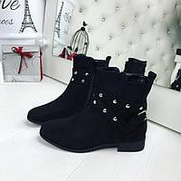 Ботинки ремешок