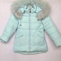 Куртка детская зимняя оптом 98-116