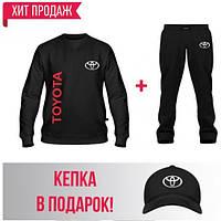 GlobusPioner  Костюм спортивный мужской TOYOTA (66753,66753,66759) 67688