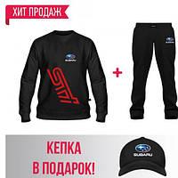 GlobusPioner  Костюм спортивный мужской SUBARU(38628,38628,66677) 67645