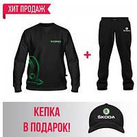 GlobusPioner  Костюм спортивный мужской SKODA(66644,66647,66647) 67679