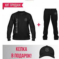 GlobusPioner  Костюм спортивный мужской MERCEDES-BENZ(16423,16423,66434) 67677