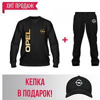 GlobusPioner  Костюм спортивный мужской OPEL(66695,66695,66697) 67678