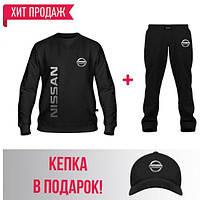 GlobusPioner  Костюм спортивный мужской NISSAN (66529,23820,23820) 67559