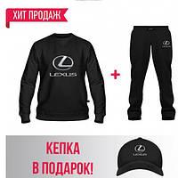GlobusPioner  Костюм спортивный мужской LEXUS (57607,57607,57607) 67563