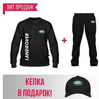 GlobusPioner  Костюм спортивный мужской LAND ROVER(66607,66603,66603) 67565