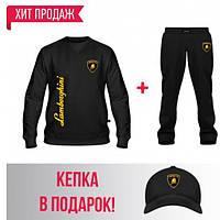 GlobusPioner  Костюм спортивный мужской LAMBORGHINI (66638,66630,66630) 67562