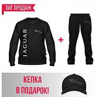GlobusPioner  Костюм спортивный мужской JAGUAR(66391,66389,66389) 67675