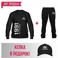 GlobusPioner  Костюм спортивный мужской HUYNDAI(14862,14862,66741) 67646