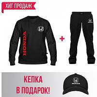 GlobusPioner  Костюм спортивный мужской HONDA (14837,14837,66751) 67644