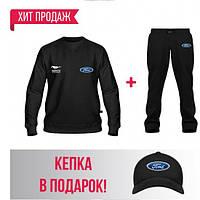 GlobusPioner  Костюм спортивный мужской FORD(22879,22879,66792) 67674