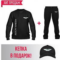 GlobusPioner  Костюм спортивный мужской ASTON MARTIN(66907,22854,22854) 67658