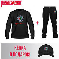 GlobusPioner  Костюм спортивный мужской ALFA ROMEO(66534,66534,66537) 67647