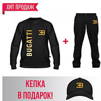 GlobusPioner  Костюм спортивный мужской BUGATTI(66544,66544,66548) 67666