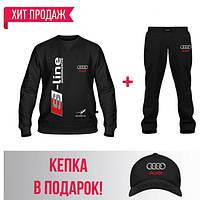 GlobusPioner  Костюм спортивный мужской AUDI(13555,13555,66484) 67665
