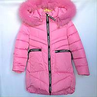 Куртка детская зимняя оптом 116-140, фото 1