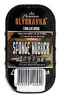 Губка для замши Blyskavka Мини - 1 шт.