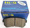 Колодки тормозные задние KIA Sportage 07-10 гг. Hi-Q (SP1187)