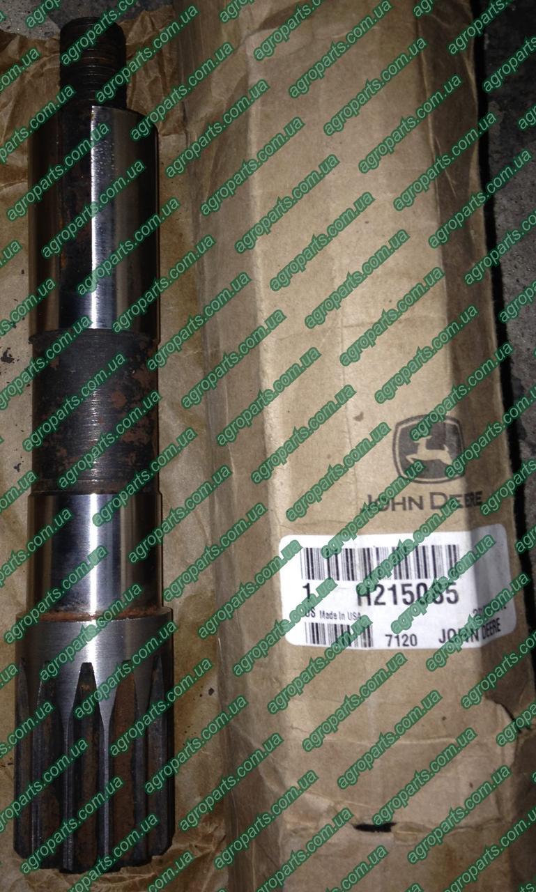 Вал Н215085 привода выгрузного шнека H96169  шлицевой Н215085 з/ч JD SHAFT, LOWER VERT AUGER Н96169