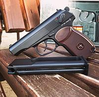 SAS KM-44 Makarov - пневматический пистолет