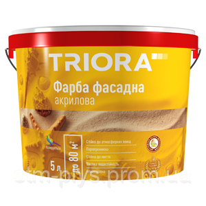 Фарба фасадна акрилова TM TRIORA / 10 л - СПЕЦТЕХМОНТАЖ в Харькове