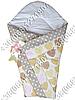 Зимний конверт одеяло на выписку для новорожденного Бежевые сердца