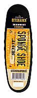Губка для кожаной обуви Blyskavka Лодочка Мини Бесцветная на силиконовой основе - 1 шт.