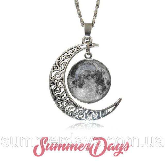 Кулон космос с луной лунный