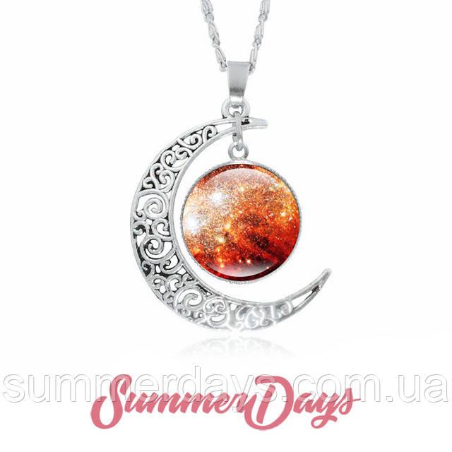 Кулон космос с луной оранжевый