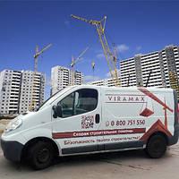 Скорая строительная помощь