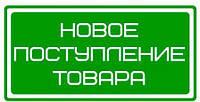 Сентябрьское пополнение склада ООО «ТЕХНАКАТ» подшипниками