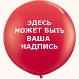 Воздушные шары с печатью, фото 4
