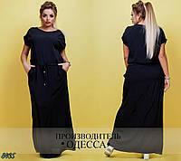 Платье №8435