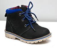 Демисезонные кожаные ботинки TTTOTA для мальчика 27-32рр