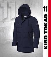 Японская куртка зимняя Киро Токао - 8811 темно-синяя