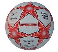 """Мяч футбольный """"SPRINTER"""" Original series. М'яч футбольний"""