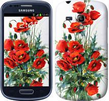 "Чехол на Samsung Galaxy S3 mini Маки ""523c-31-481"""